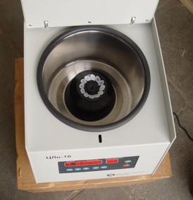ротор центрифуги ЦЛн-16