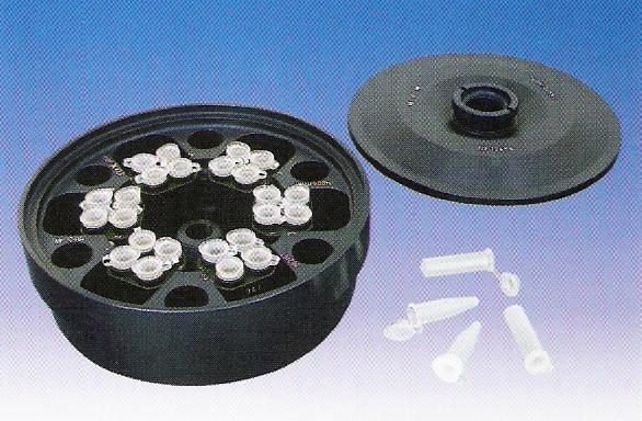 Ротор для центрифуги MPW-65R